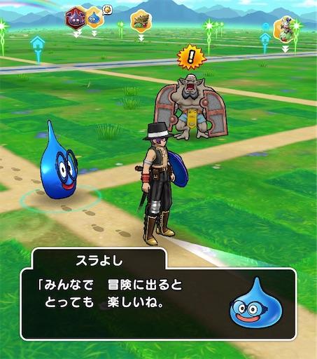 f:id:yukitosakuraisuper:20200530193511j:image