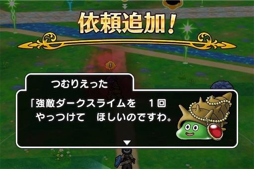 f:id:yukitosakuraisuper:20200530194253j:image