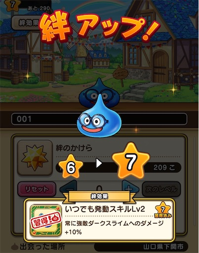 f:id:yukitosakuraisuper:20200530214214j:image