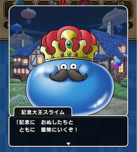 f:id:yukitosakuraisuper:20200530214625j:image