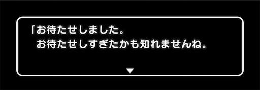 f:id:yukitosakuraisuper:20200531215656j:image