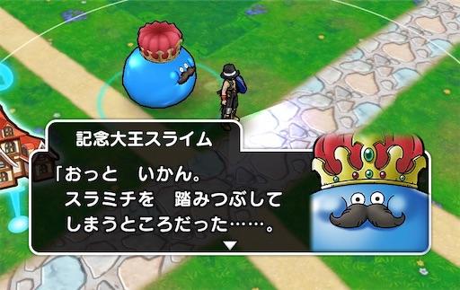 f:id:yukitosakuraisuper:20200531215837j:image