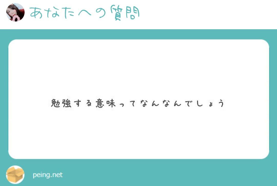 f:id:yukityaro:20190512115343j:plain