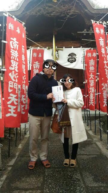 f:id:yukiuki3310:20170120155001j:image