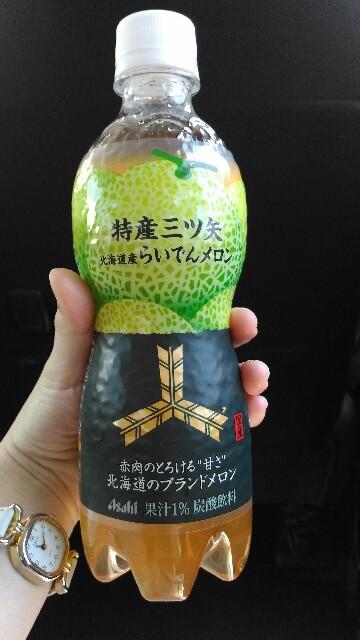 f:id:yukiuki3310:20170519155021j:image