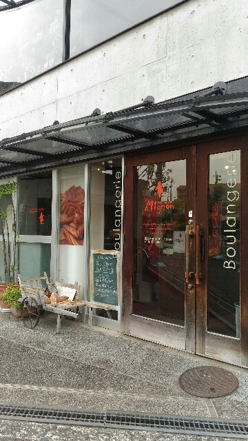f:id:yukiuki3310:20170525104357j:image