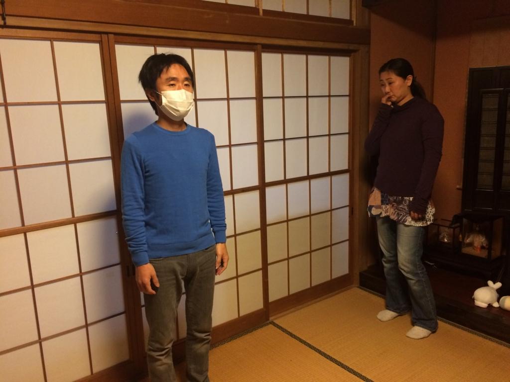 f:id:yukiukix:20161113141358j:plain