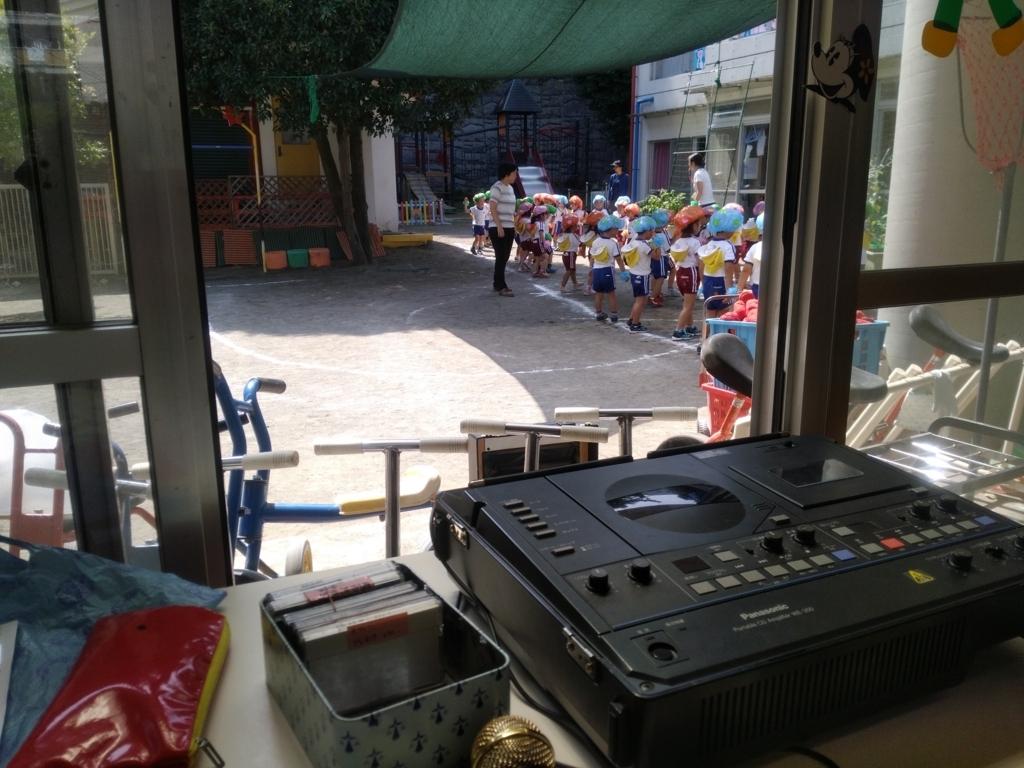 f:id:yukiukix:20170925153630j:plain