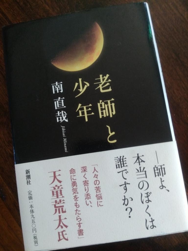 f:id:yukiukix:20170925160612j:plain