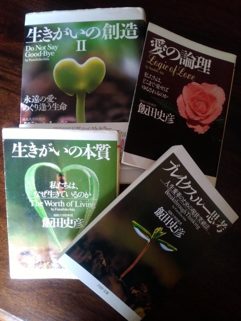 f:id:yukiukix:20171122130210j:plain