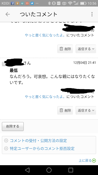 f:id:yukiukix:20171206112131p:plain