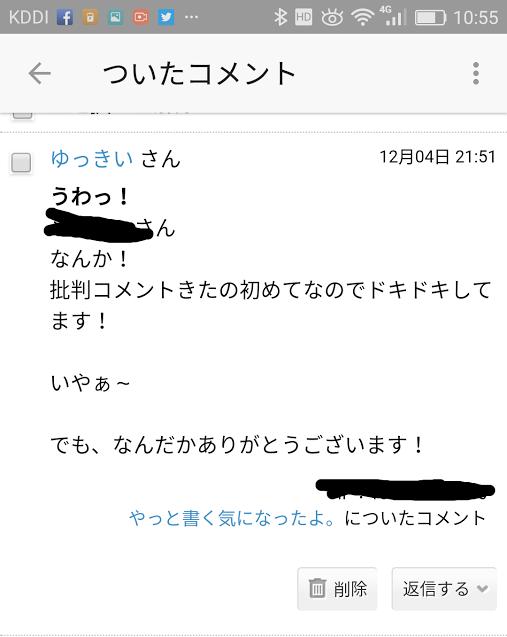 f:id:yukiukix:20171206112326p:plain