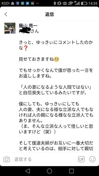 f:id:yukiukix:20171208145032p:plain