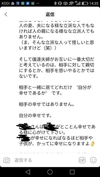 f:id:yukiukix:20171208145053p:plain