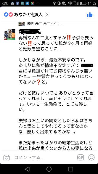 f:id:yukiukix:20171208145937p:plain