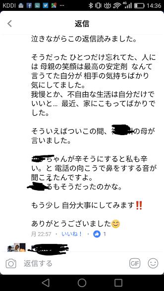 f:id:yukiukix:20171208150010p:plain