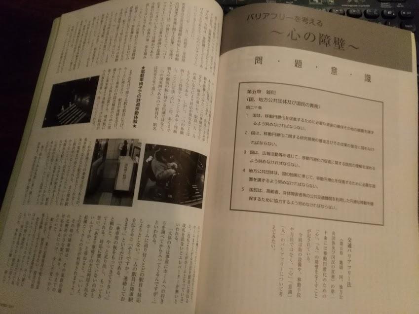 f:id:yukiukix:20171221173450j:plain