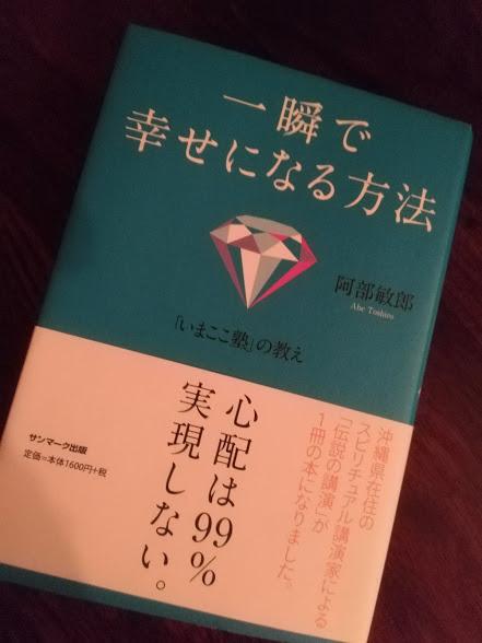 f:id:yukiukix:20171228152855j:plain