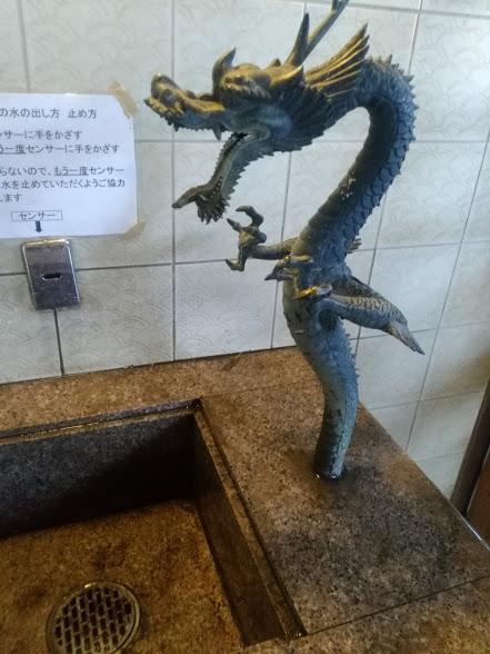 f:id:yukiukix:20180104155109j:plain