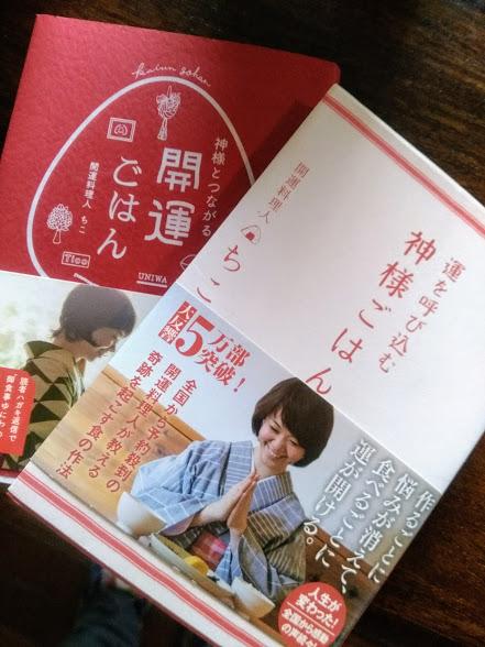f:id:yukiukix:20180120115046j:plain