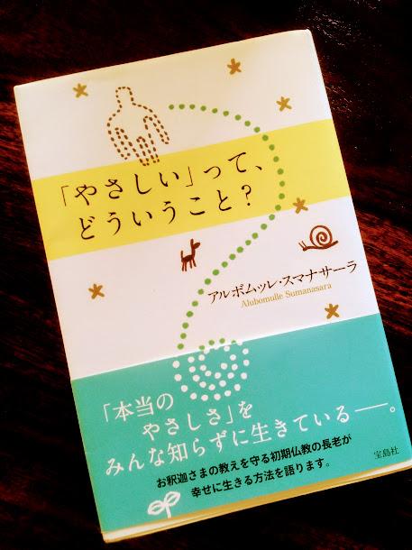 f:id:yukiukix:20180301160258j:plain