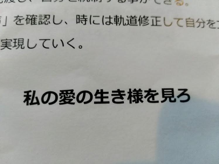f:id:yukiukix:20180308155951j:plain