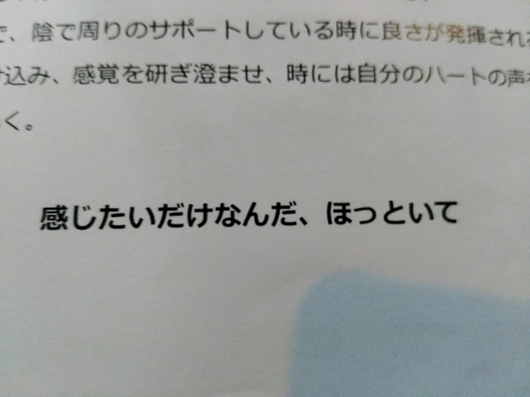 f:id:yukiukix:20180308162056j:plain