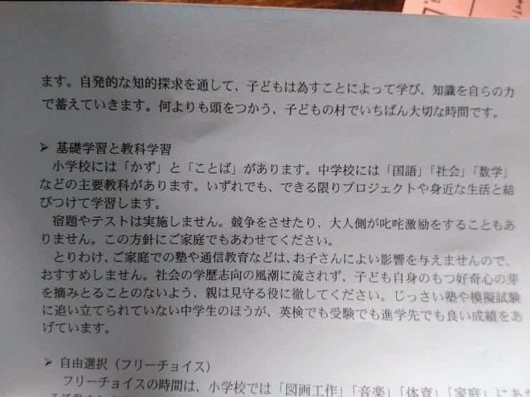 f:id:yukiukix:20180410170311j:plain