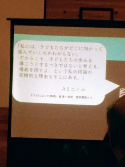 f:id:yukiukix:20180516120044j:plain