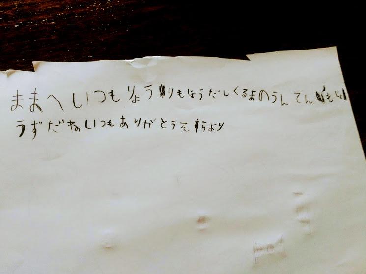 f:id:yukiukix:20180812141227j:plain