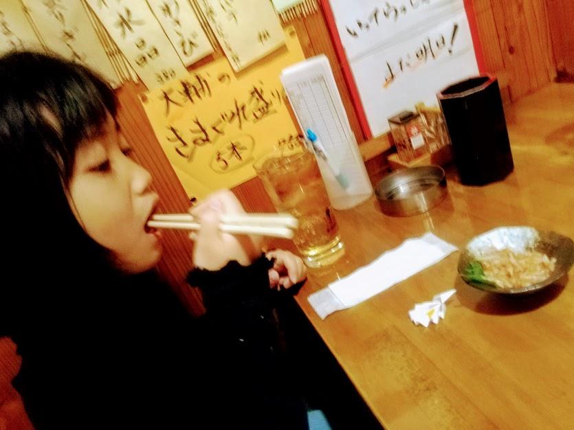 f:id:yukiukix:20190106095053j:plain