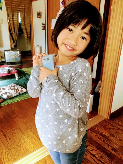 f:id:yukiukix:20190116154706j:plain