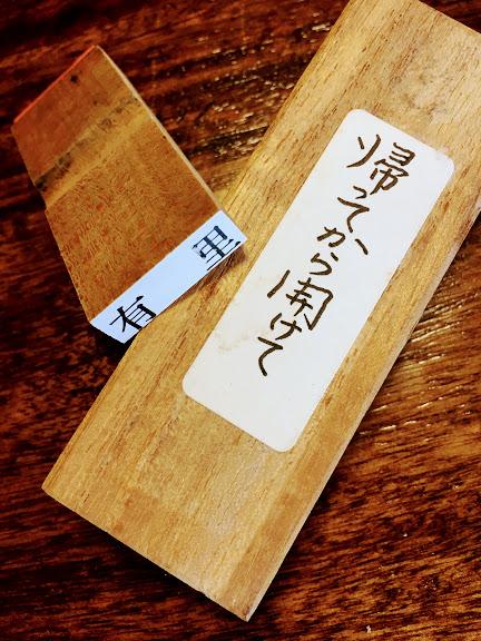 f:id:yukiukix:20190217113345j:plain