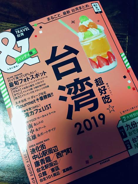 f:id:yukiukix:20190617163839j:plain