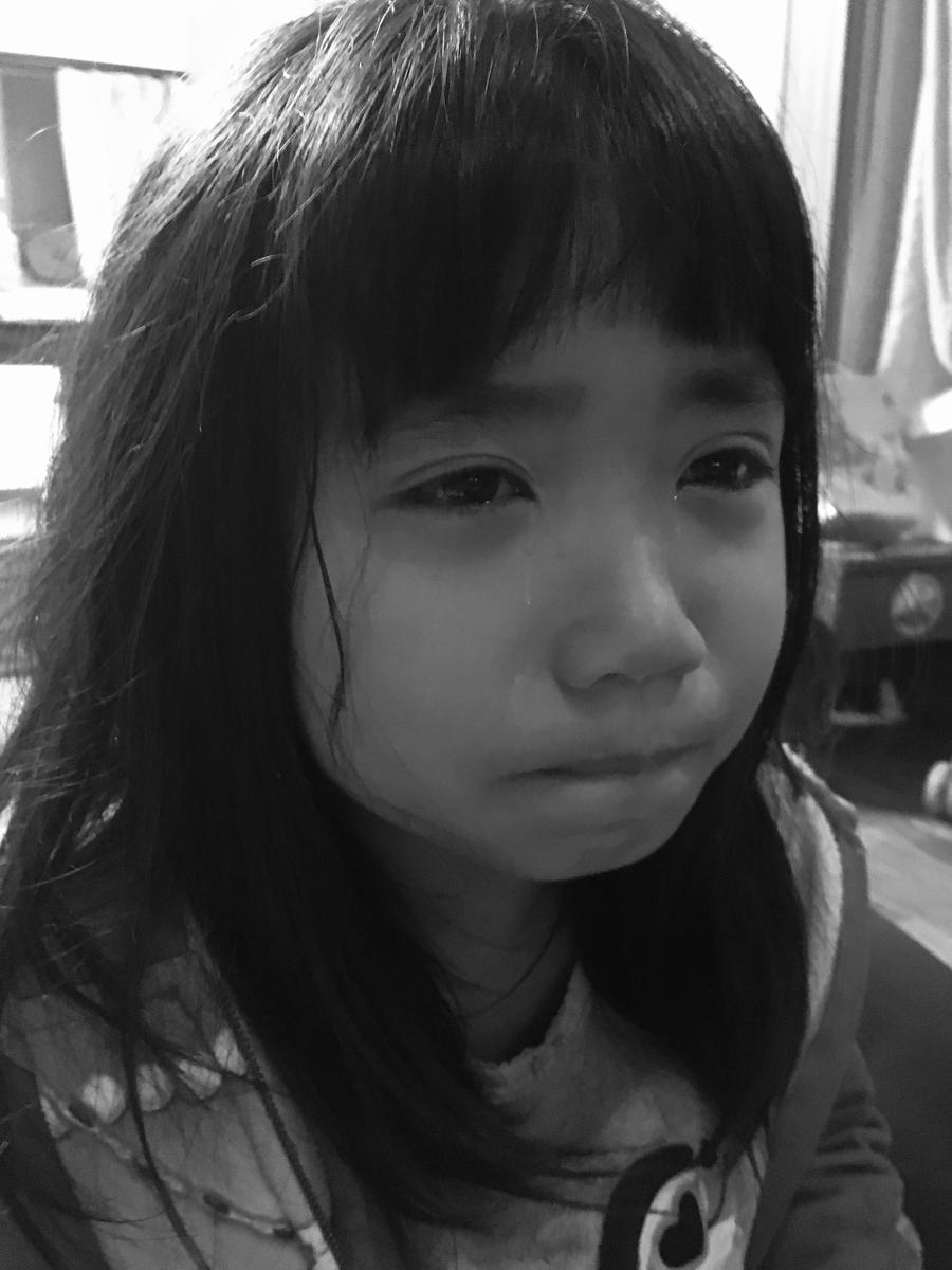 f:id:yukiukix:20191105104941j:plain