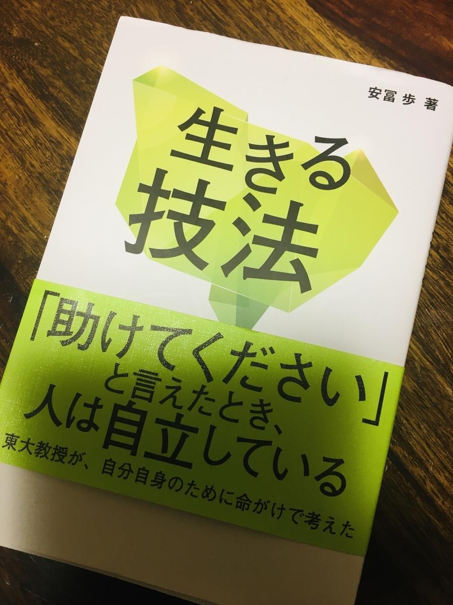 f:id:yukiukix:20191205114908j:plain