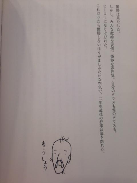 f:id:yukiumaoka:20150223153001j:plain
