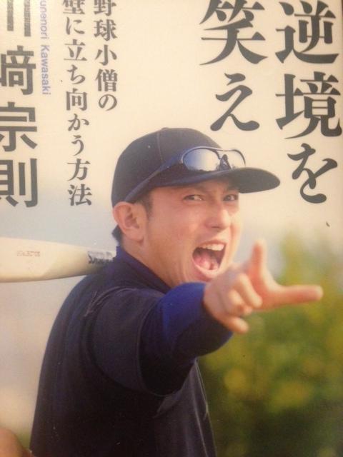 f:id:yukiumaoka:20150227181947j:plain
