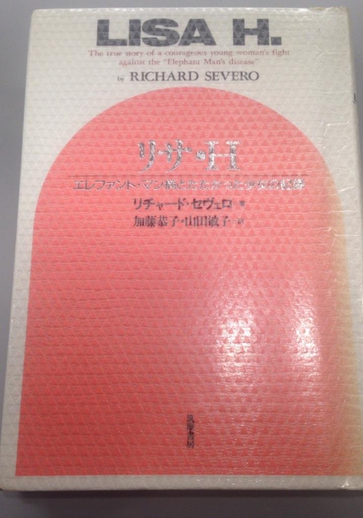 f:id:yukiumaoka:20150701155255j:plain