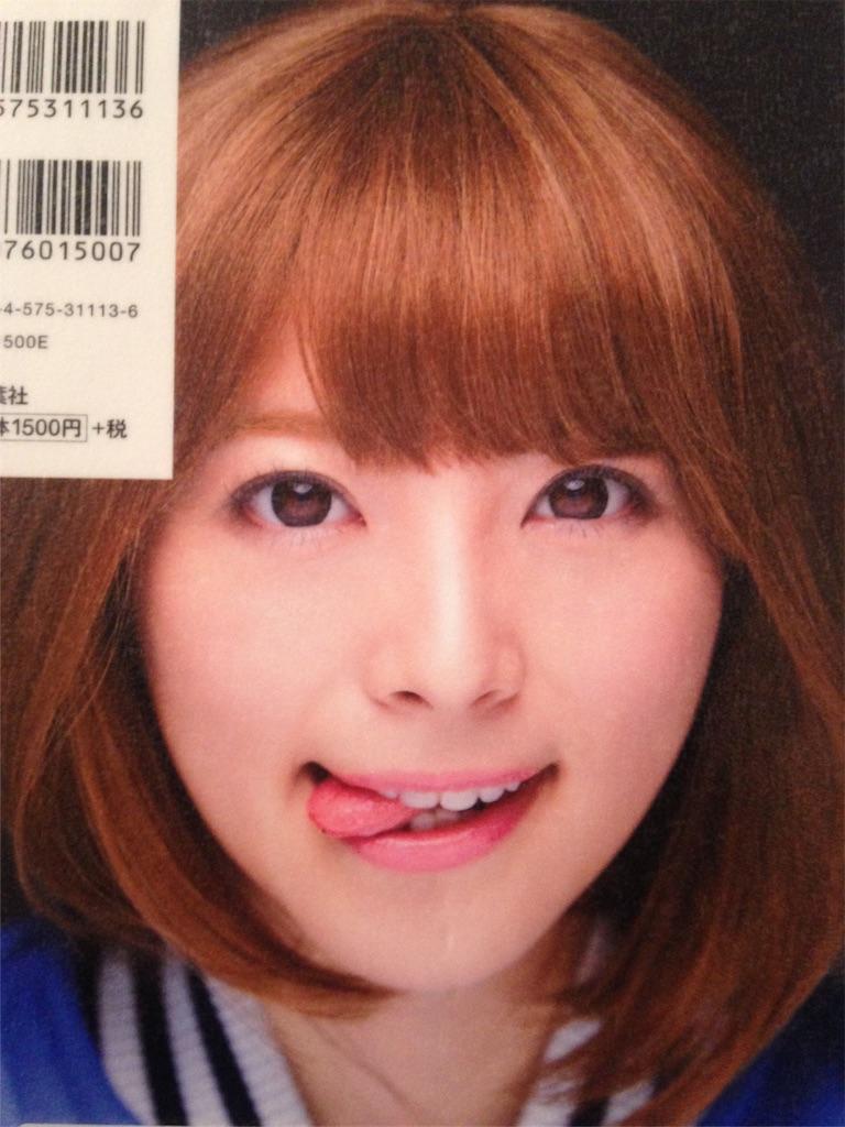 f:id:yukiumaoka:20161217190518j:image