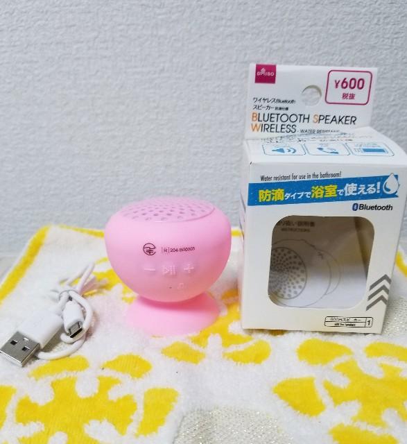 f:id:yukiumeko:20200710062215j:plain