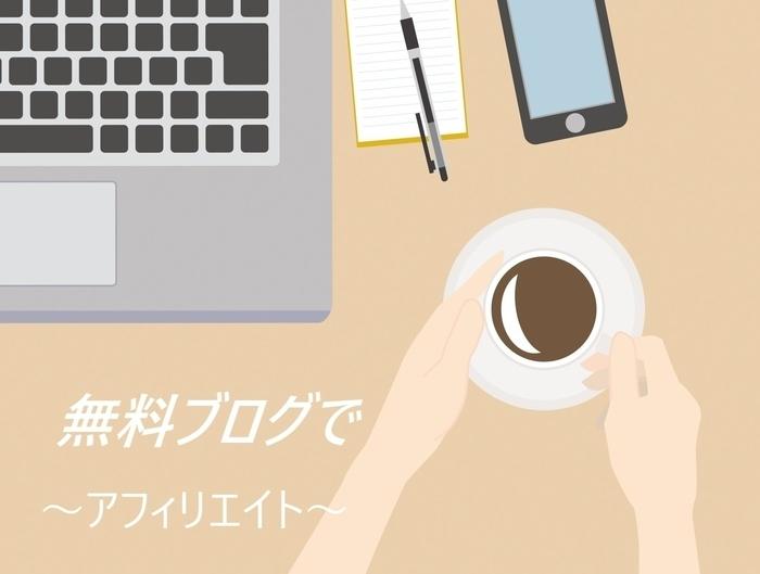 f:id:yukiumeko:20200806205731j:plain