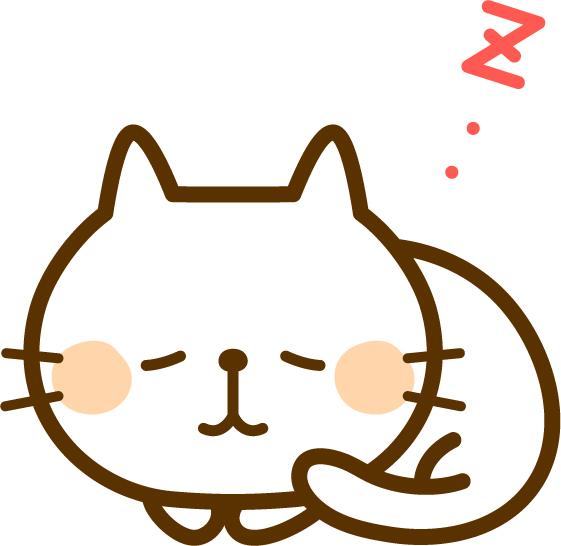 f:id:yukiumeko:20200904192536j:plain