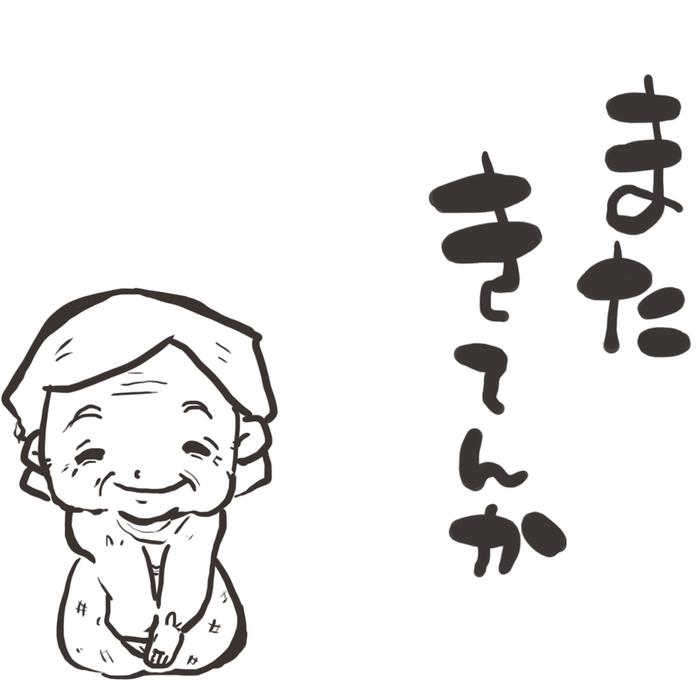 f:id:yukiumeko:20201004174809j:plain