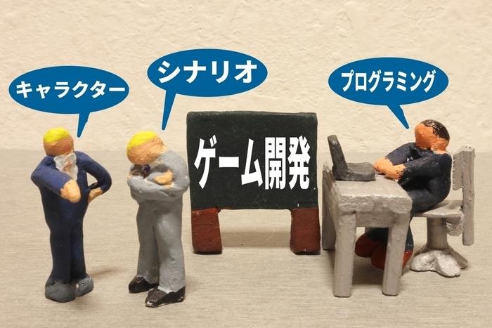 f:id:yukiumeko:20201011035628j:plain