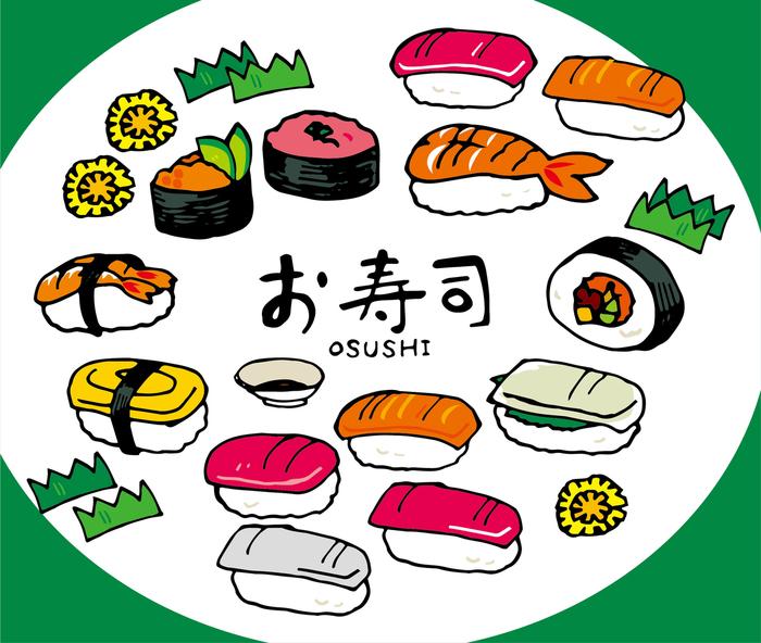 f:id:yukiumeko:20201019011928j:plain