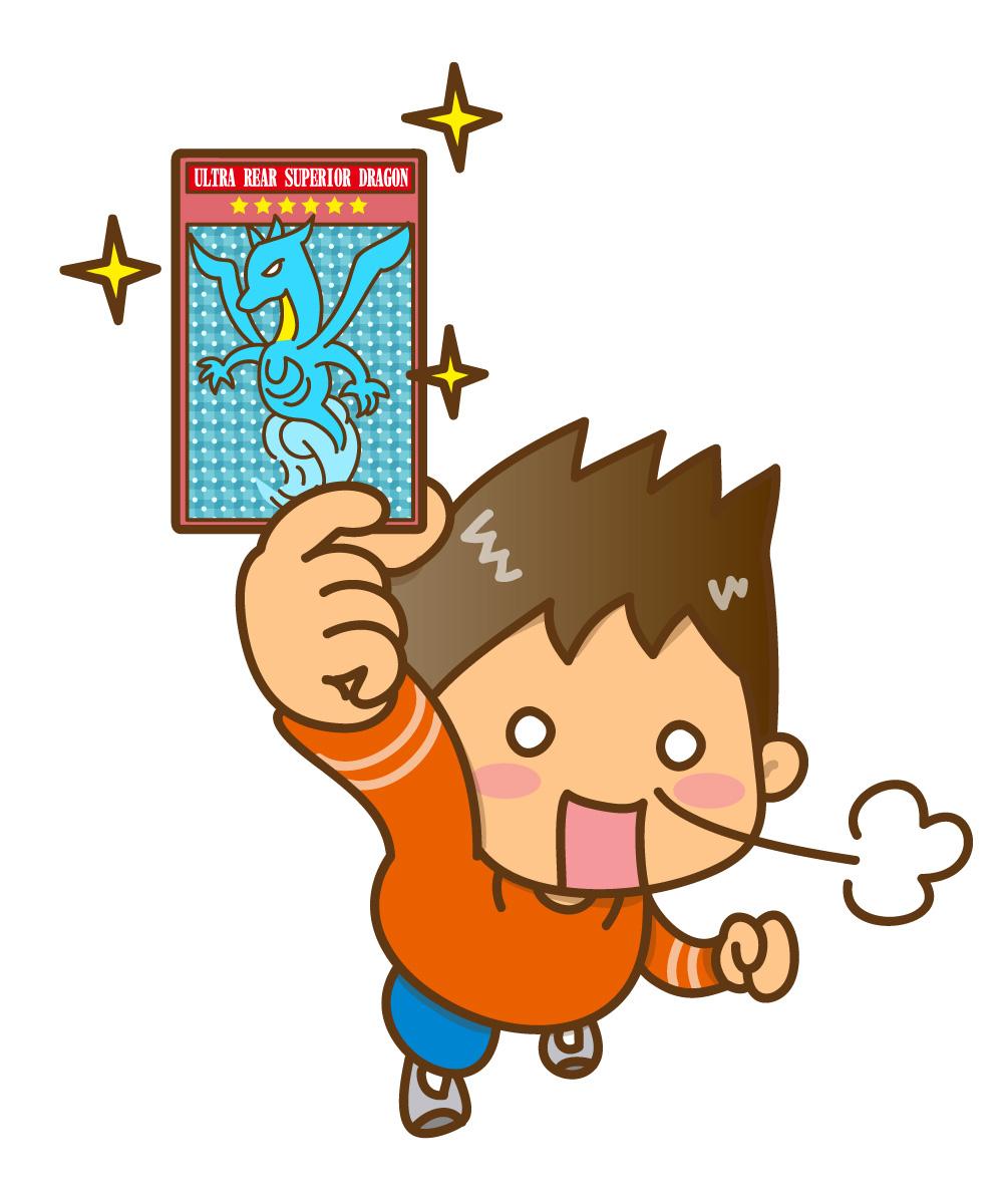 f:id:yukiumeko:20201106024512j:plain
