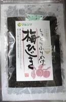 f:id:yukiusa-vn:20190417121527j:plain