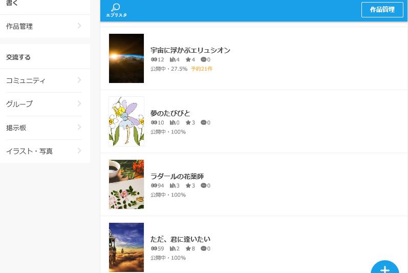 f:id:yukiusagi-home:20191204151044p:plain