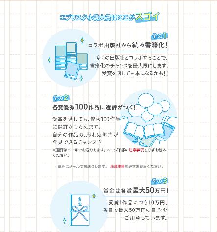 f:id:yukiusagi-home:20191204164616p:plain
